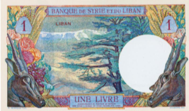 A La Rencontre De La Livre Libanaise