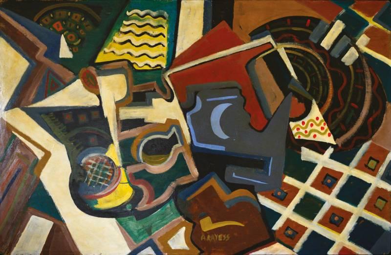 Une toile de Aref al-Rayess adjugée 45 000 dollars