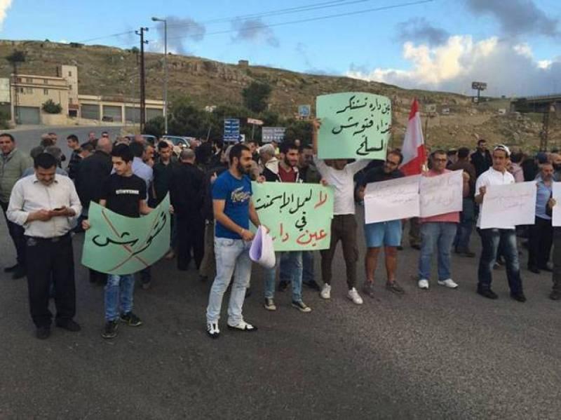 Le projet de mégacimenterie du groupe Fattouch à Ain Dara, au Liban, a suscité en 2016 une forte contestation de la population locale