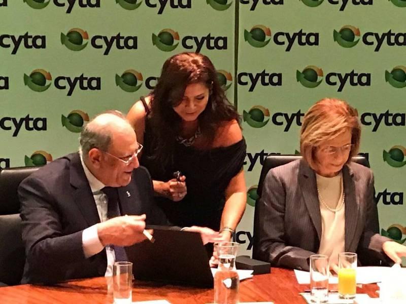 Internet : le Liban augmente la capacité de sa bande passante internationale