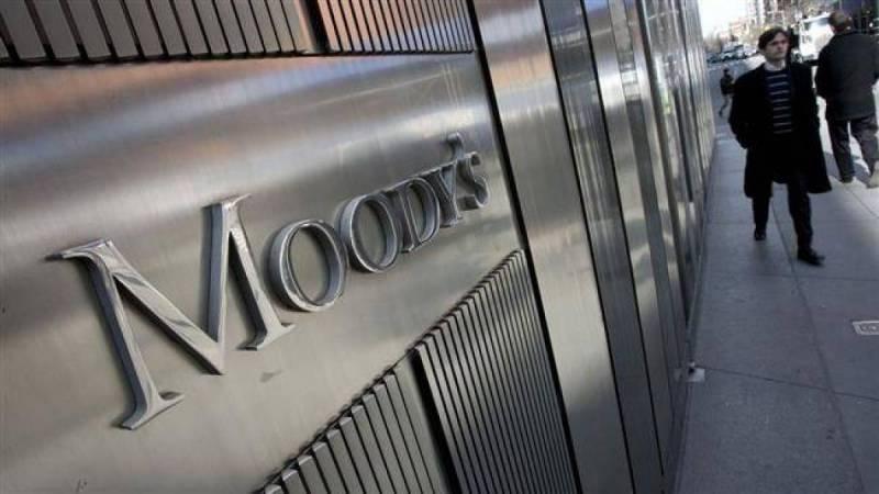 Le système bancaire libanais «stable» selon Moody's
