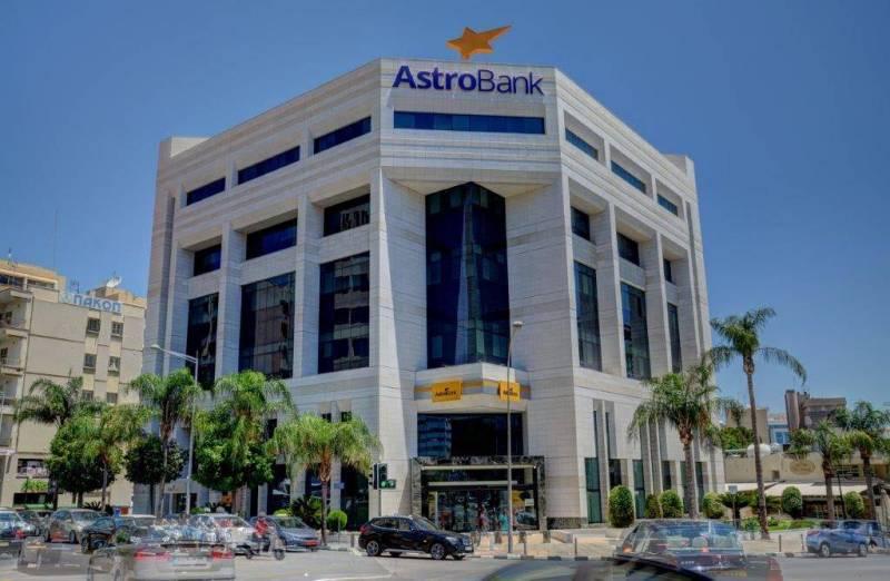 Maurice Sehnaoui quitte la BLC pour se consacrer à Astrobank
