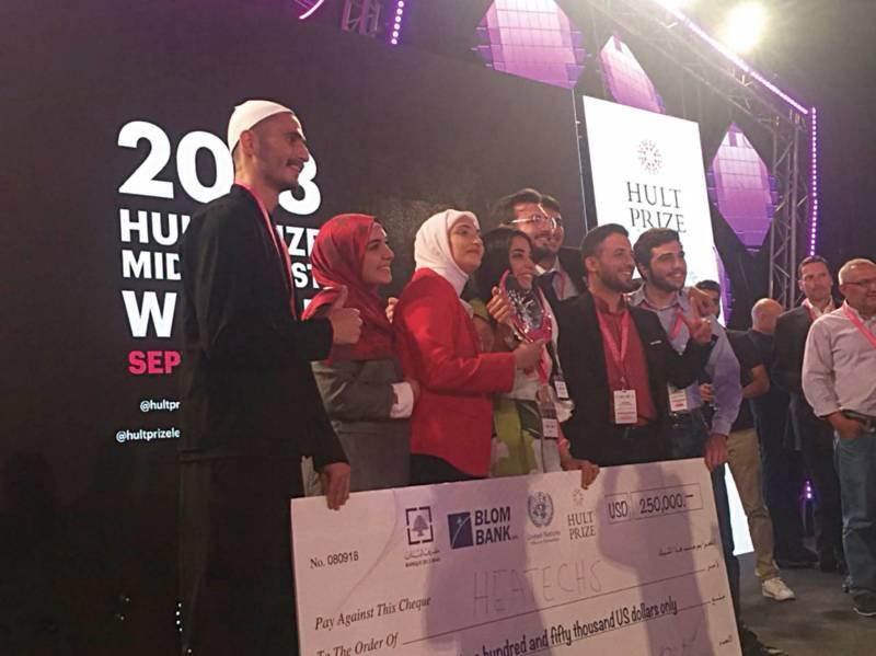 L'équipe de Heatechs remporte le prix Hult Liban