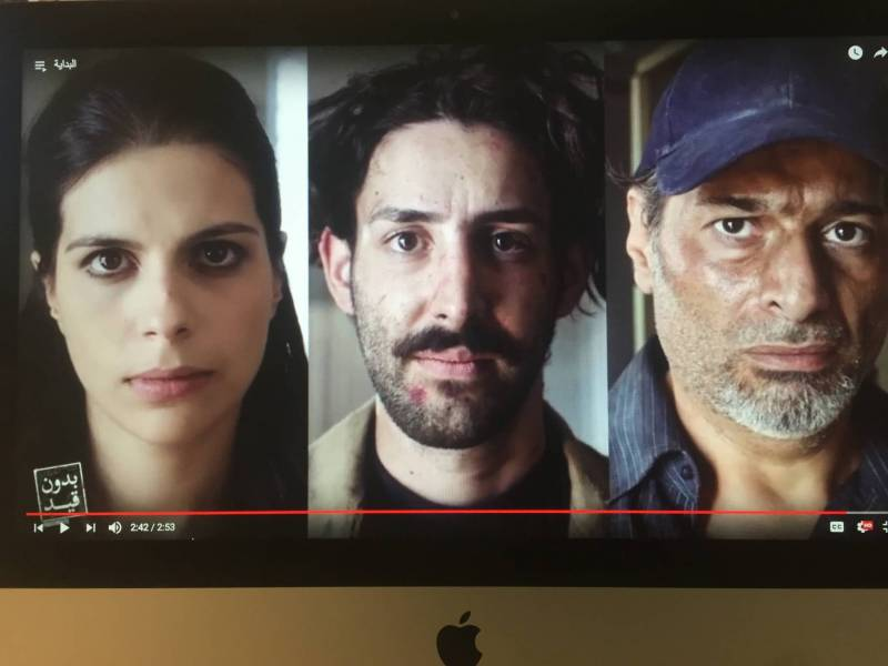 Bidoun Qayd, une web-série libanaise qui cartonne