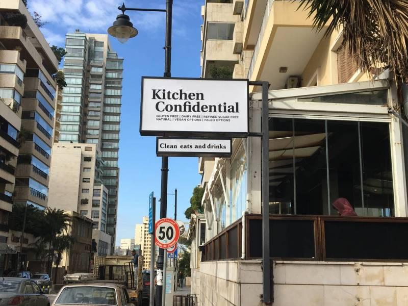 Kitchen Confidential ouvre un restaurant à Sassine