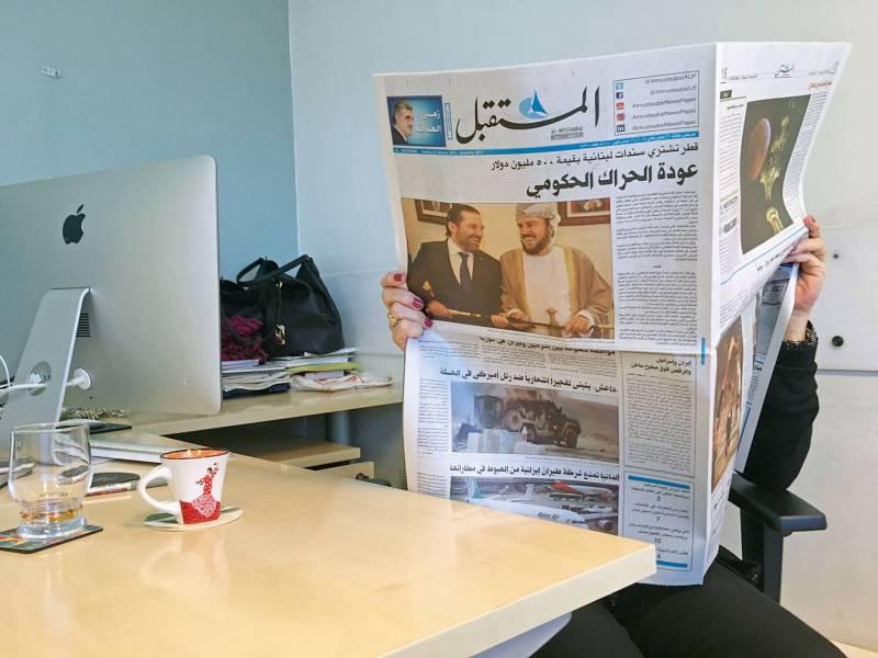 Al-Mustaqbal abandonne le papier