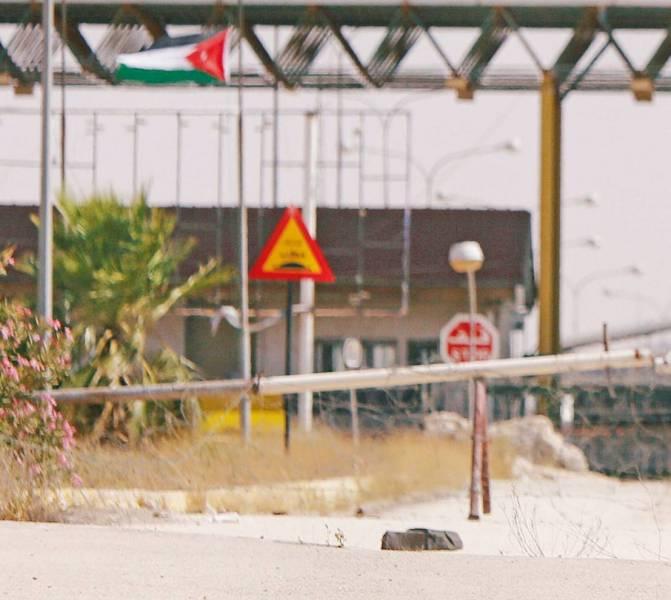 Reprise timide des échanges après la réouverture de Nassib