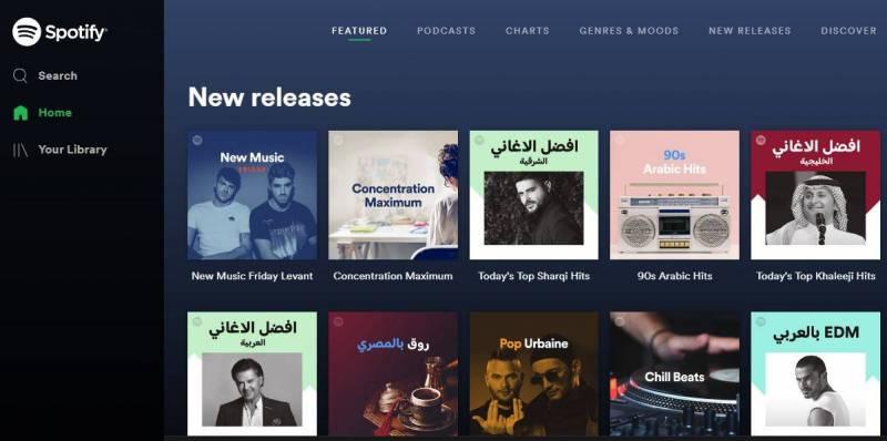 Capture d'écran de l'interface web de Spotify Arabia