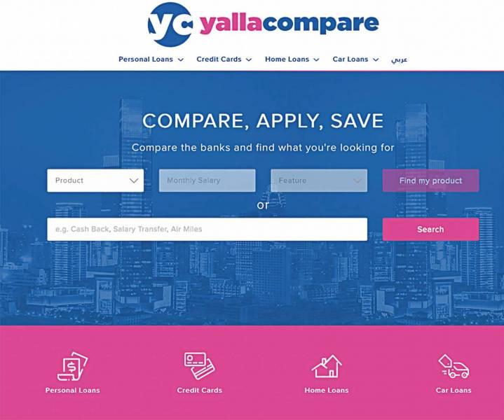 La plate-forme Yallacompare est spécialisée dans la vente de polices d'assurance
