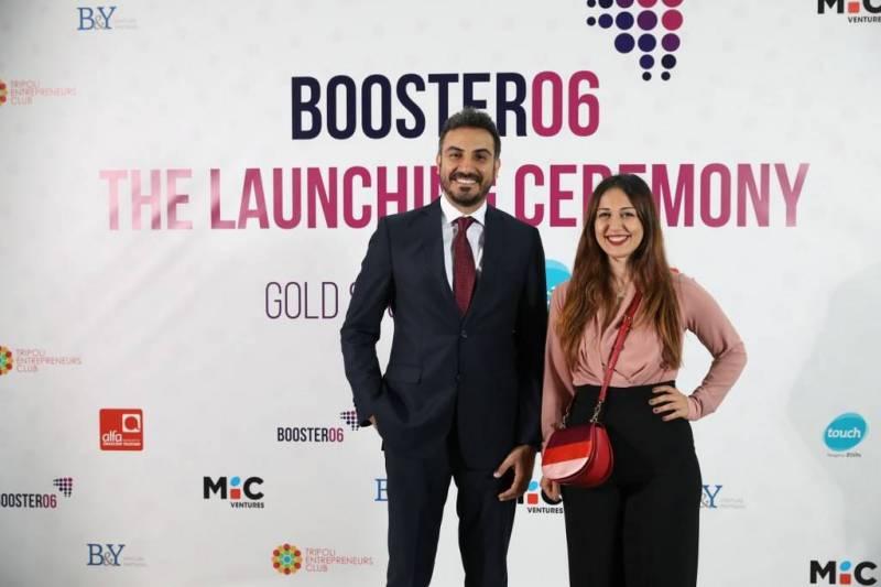 Fadi Mikati et Najwa Sahmarani