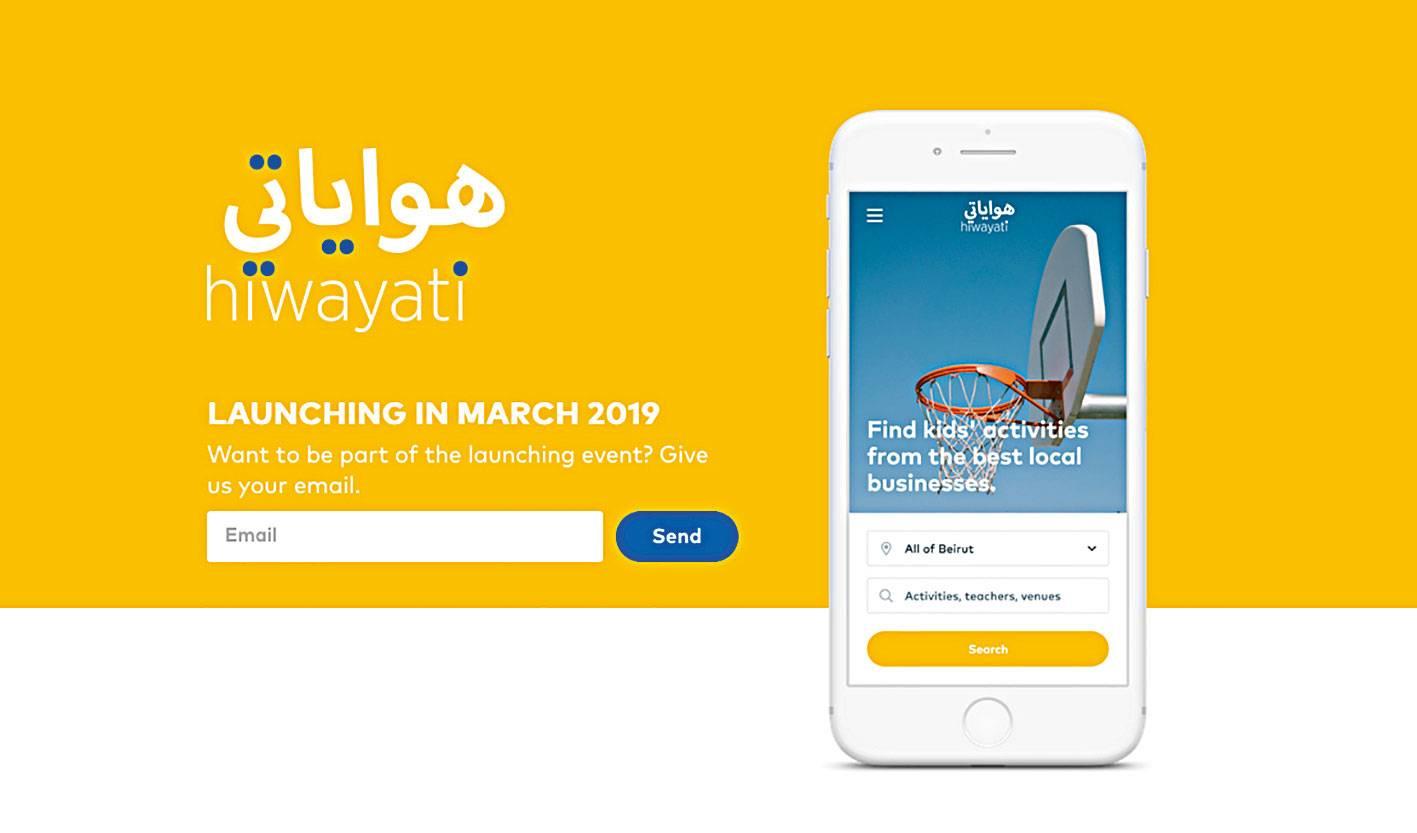 Hiwayati, une plate-forme pour occuper les enfants