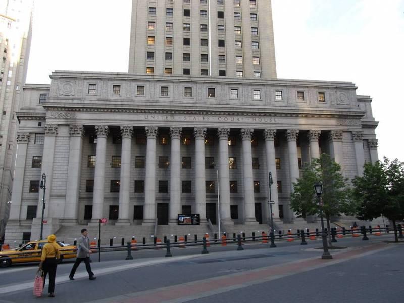 Cour du District Sud de New York