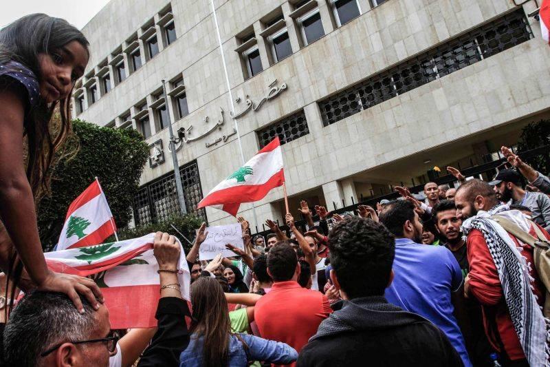 Le Liban face au risque d'une fuite de capitaux