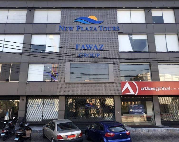 Les victimes de l'agence New Plaza Tours progressivement rapatriées