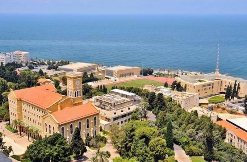 L'AUB classée troisième meilleure université du monde arabe, selon QS