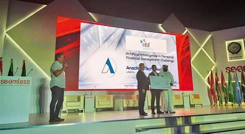 Anachron Technologies se fait remarquer à Dubaï