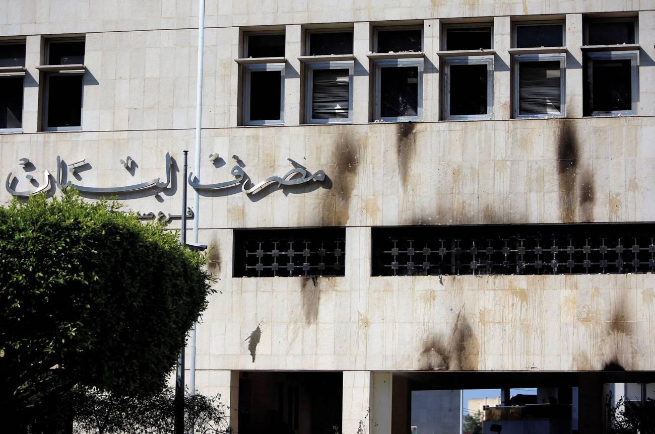 Les banques libanaises font l'impasse sur la norme internationale IFRS 9