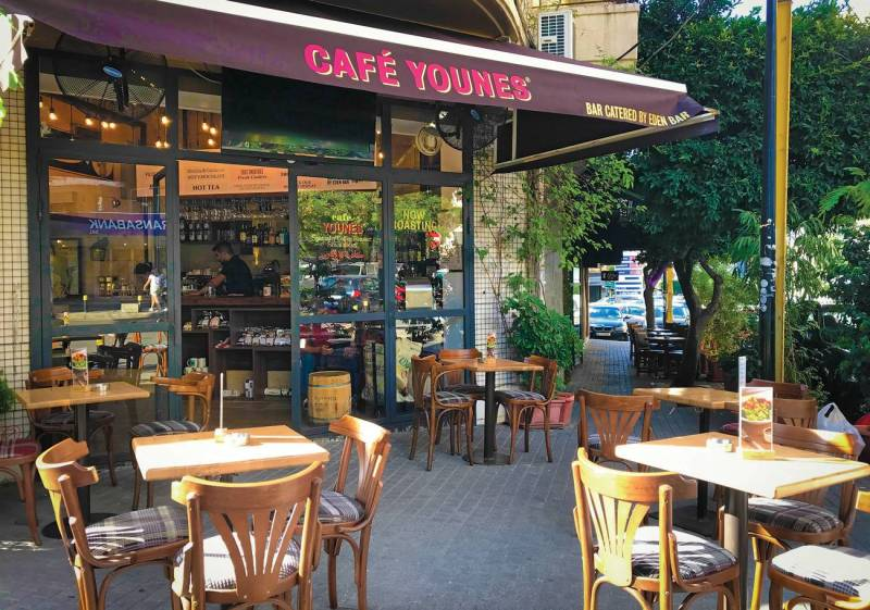Cafe Younes s'implante à Badaro