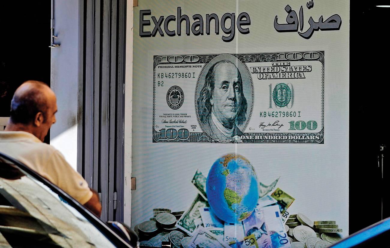 Les changeurs, nouveaux rois des dollars