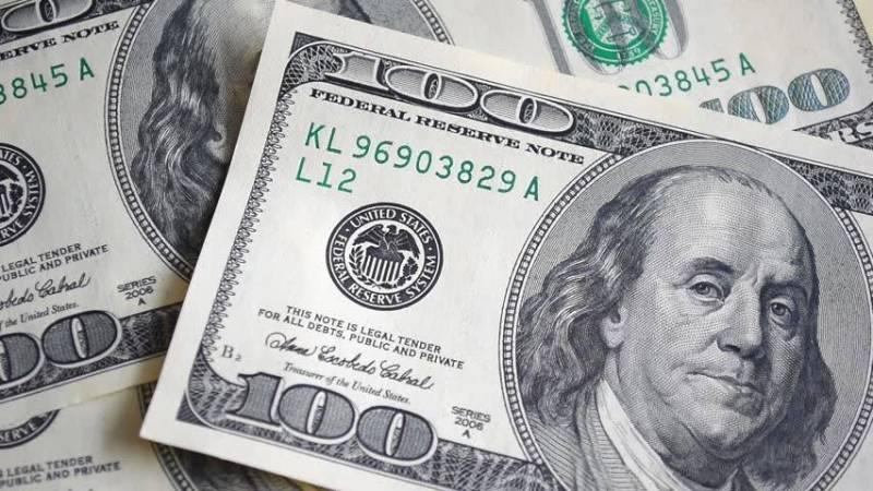 Le Liban bloque les informations en ligne sur le taux de change parallèle