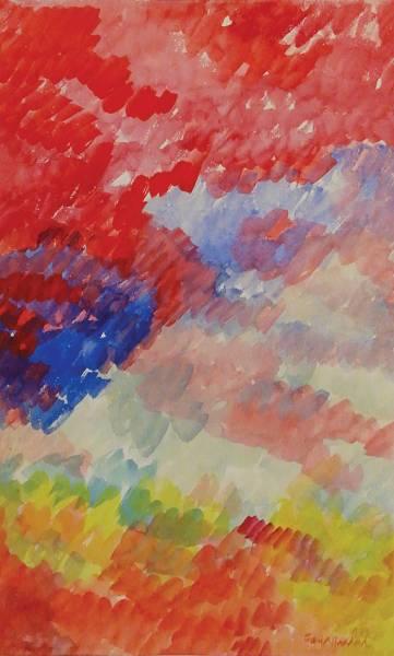 Parmi les artistes exposés,  Farid Haddad (1945). Ce peintre, qui s'est  installé  aux États-Unis, est membre du mouvement de la peinture en champ de couleur (Color Field Painting Movement), dont Mark Rothko est sans doute le plus célèbre des représentants.