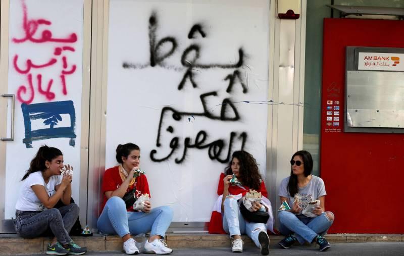 La dixième édition de ce baromètre a collecté les témoignages de plus de 6.600 citoyens en Jordanie, au Liban, au Maroc, en Palestine, au Soudan et en Tunisie.