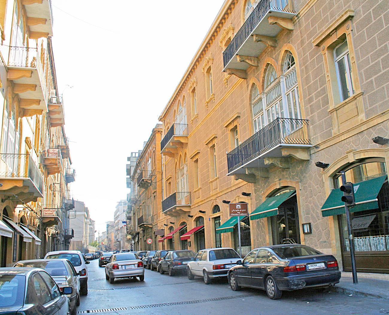 Plus de 1 000 boutiques à vendre ou à louer à Beyrouth