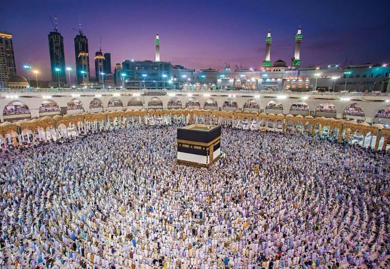 Un nombre record de pèlerins libanais au hajj cette année