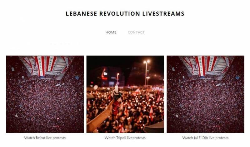 Une capture d'écran du site de live streaming