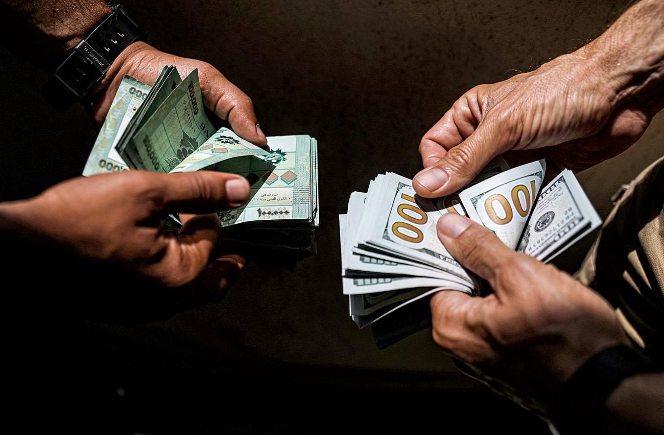 Livre et dollar: anatomie d'un divorce