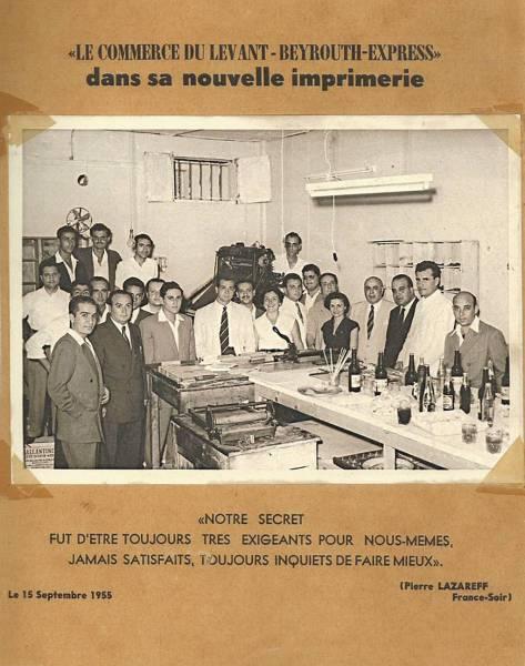Photo tirée des archives d'Édouard Mizrahi,  le fils de Toufic, fondateur  du Commerce du Levant.  Au milieu, Édouard, Shelly, David et Toufic Mizrahi.