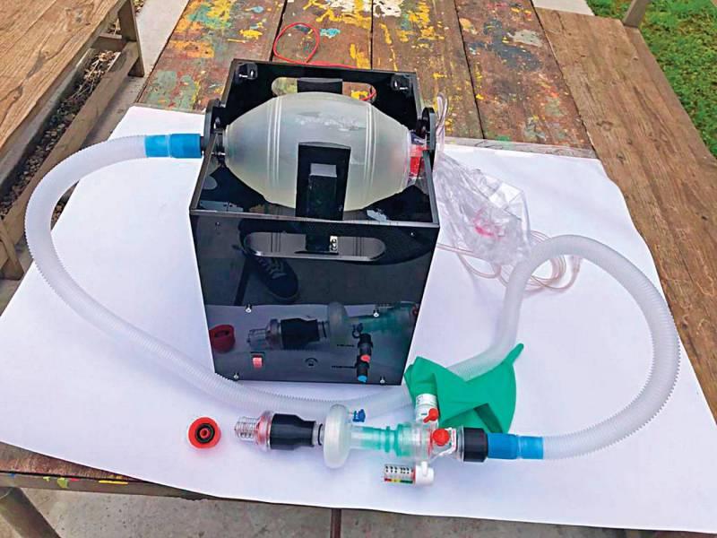 Photo du respirateur d'urgence