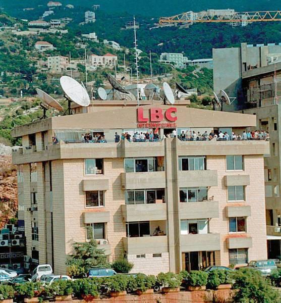 Procès LBCI-FL : Pierre el-Daher remporte une première victoire