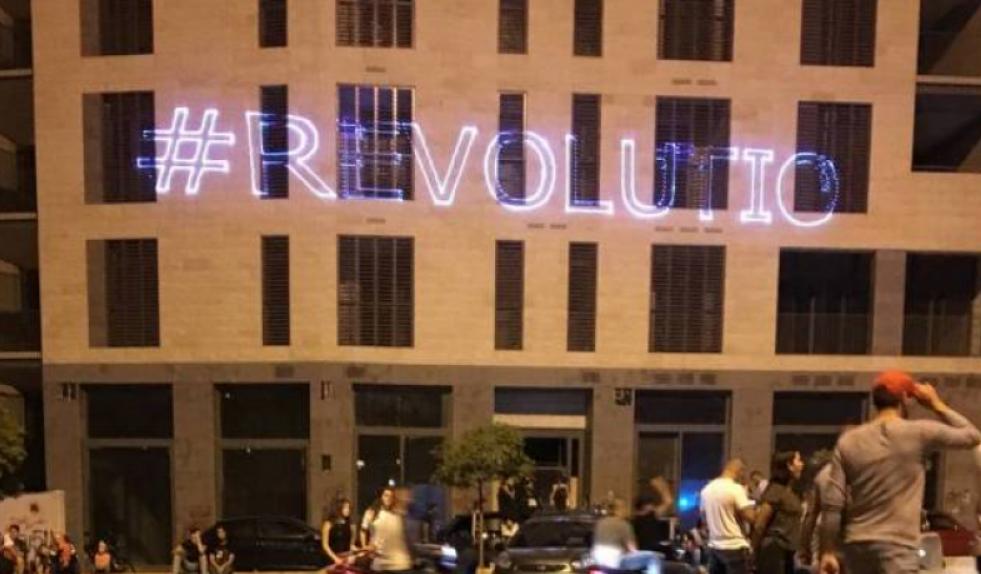 Les Libanais dans la rue, cinq startups se mobilisent