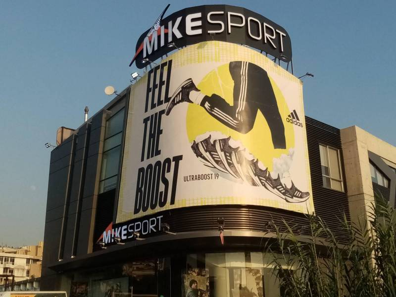 Le magasin Mike Sport de Hazmié