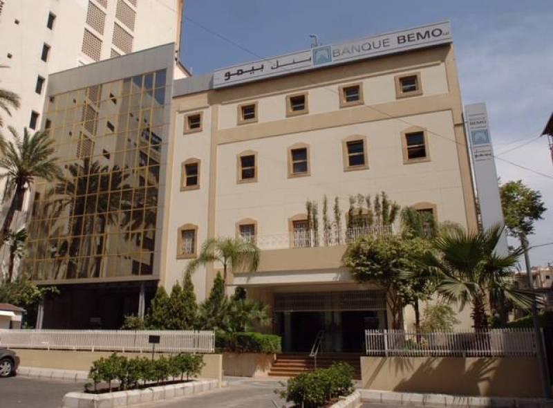 BEMO espère convaincre ses déposants à Chypre de transférer leur argent au Liban.
