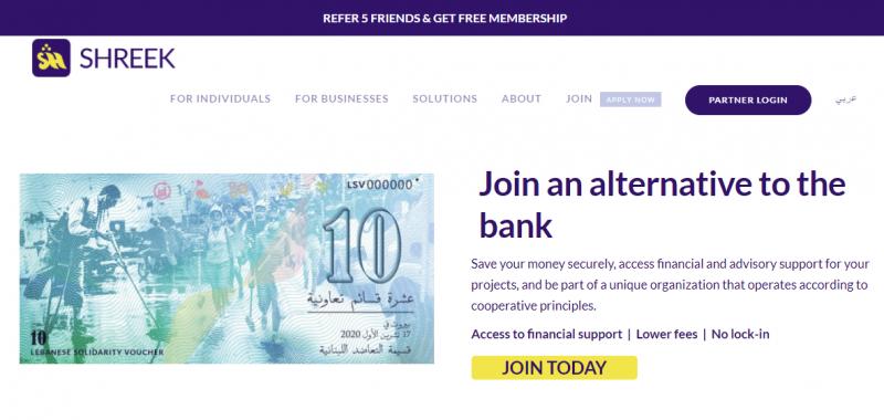 Capture d'écran du site de Shreek, une «alternative aux banques».