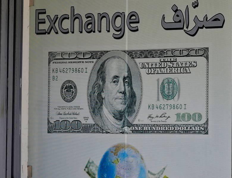 Le système de changes multiples s'est rapidement développé au Liban, où il y a en réalité une grande multiplicité de taux de change.
