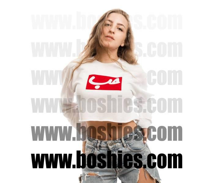 La marque Boshies lance son e-shop