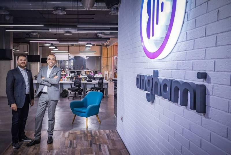 Anghami vient de lever un montant non divulgué auprès de Shuaa Capital. un « avant-goût » d'une levée de fonds plus ambitieuse, qui devrait être rendue publique bientôt
