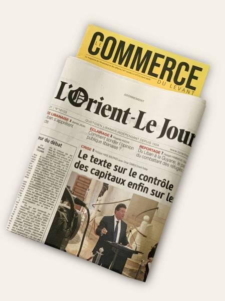 Le Commerce du Levant dans le groupe L'OLJ : face aux défis, des décisions stratégiques