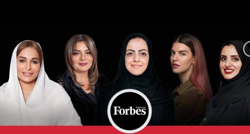 Cinq libanaises figurent cette année dans le Top 50 des femmes d'affaires  du magazine Forbes