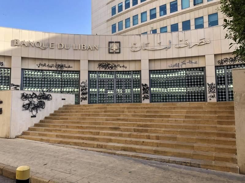 Une réunion est prévue aujourd'hui avec le ministre des Finances et une délégation du cabinet d'audit Alvarez et Marsal, en visite au Liban pour la deuxième fois en un mois.
