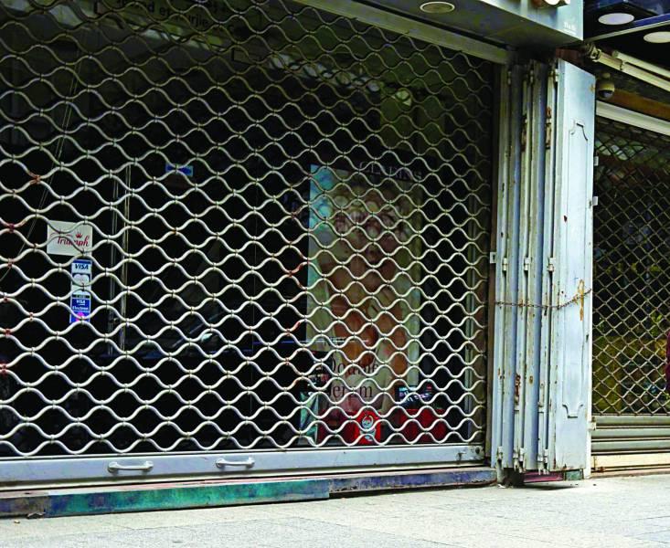 Une boutique fermée à Beyrouth
