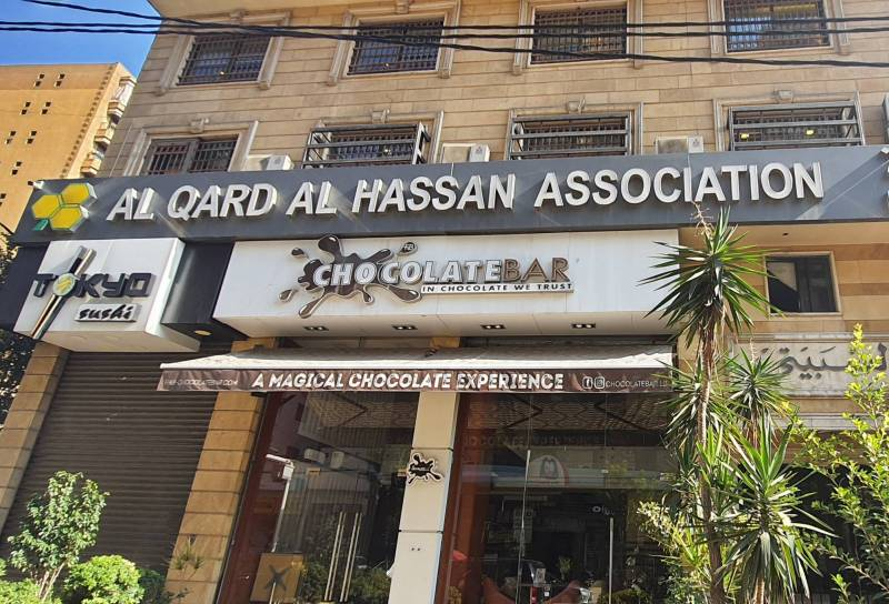 En 2019, « al-Qard al-Hassan » a octroyé 200 000 prêts.