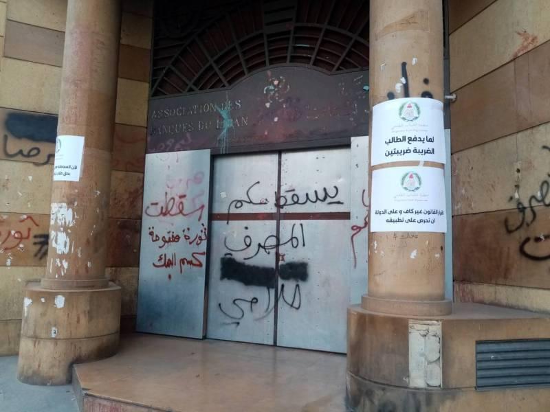 La justice se fait attendre pour les déposants des banques libanaises, qui ont saisi les tribunaux s'estimant lésés par le contrôle informel des capitaux en place depuis octobre 2019.