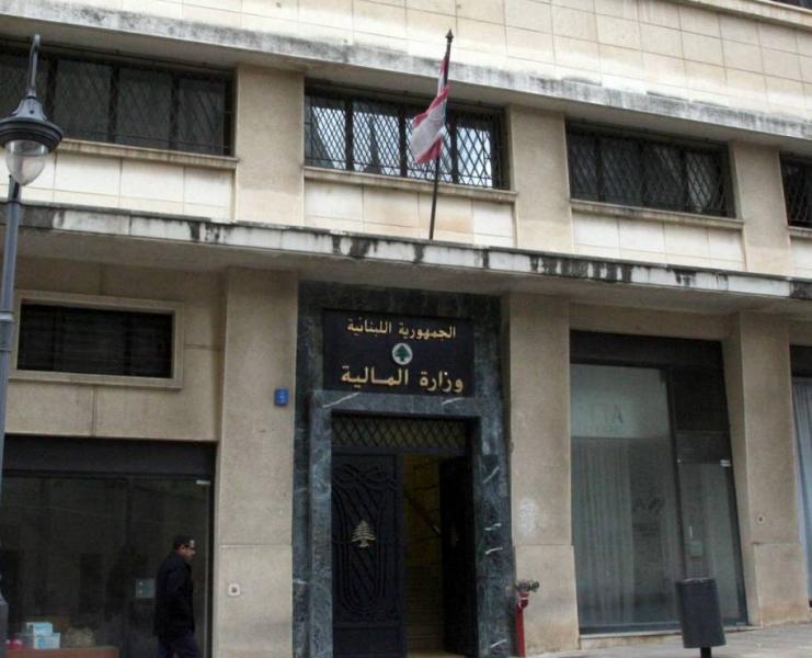 Fin du soutien du PNUD : l'administration libanaise sans plan B