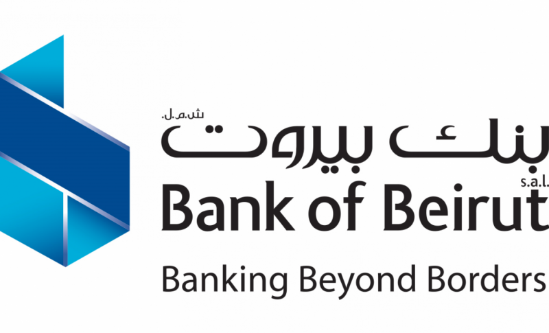 La Bank of Beirut entame un plan de départs volontaires