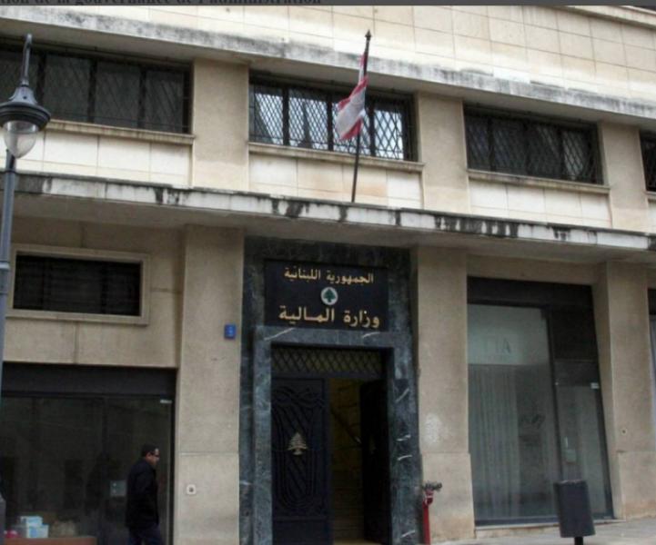 Arrêt des projets du PNUD : le Liban fait marche arrière